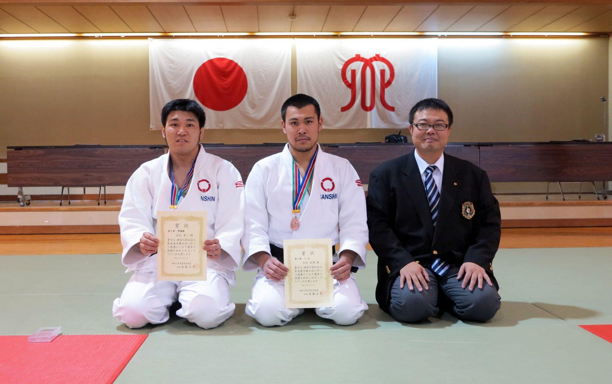 2014年柔道部入賞者