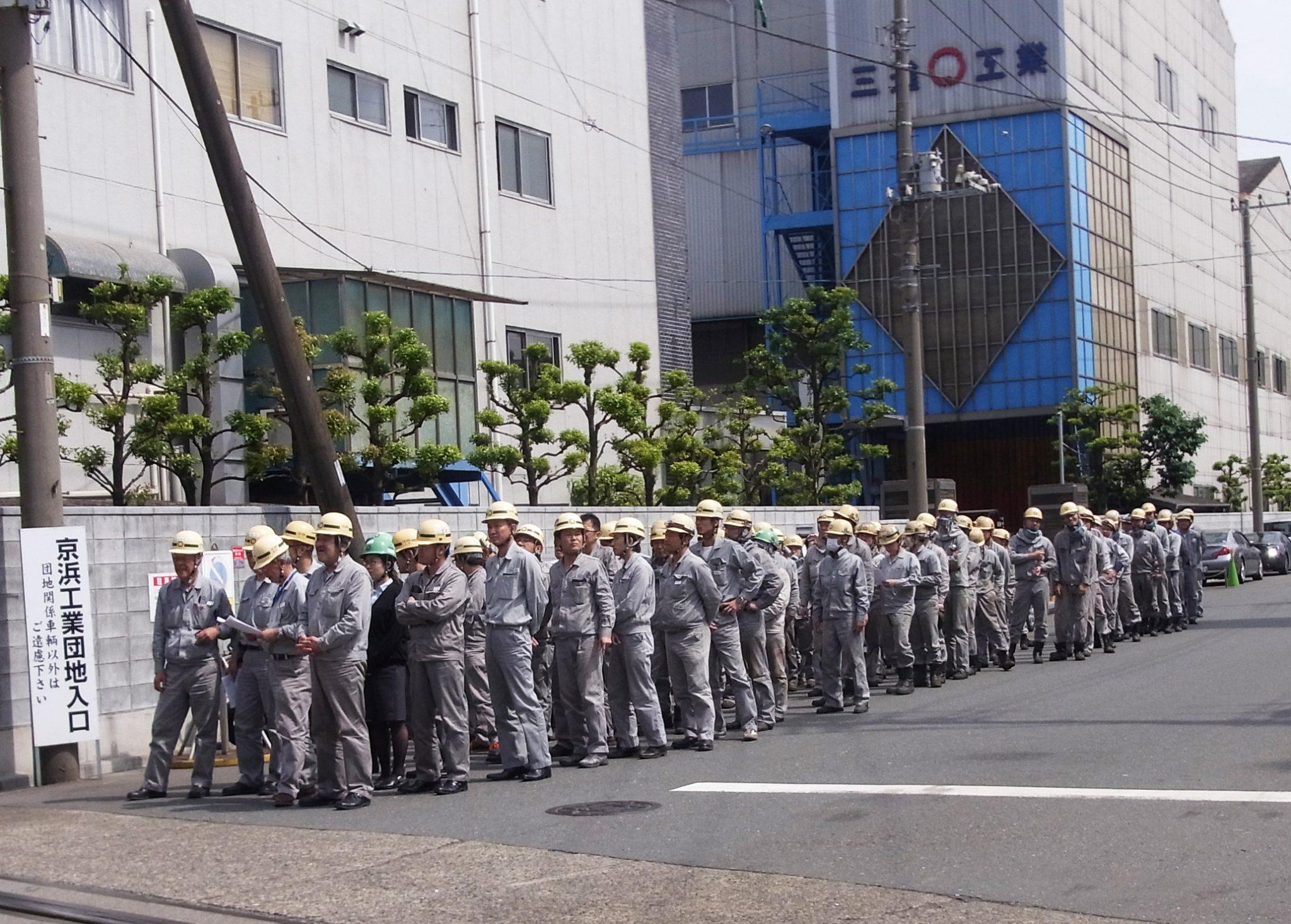 2015年防災訓練の様子
